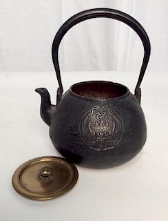 Meiji Period Tetsubin with Islamic Medallion