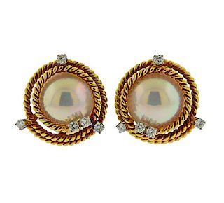 Tiffany & Co Schlumberger 18K Gold Diamond Pearl Earrings