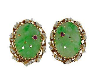 14k Gold Carved Jade Seed Pearl Ruby Earrings