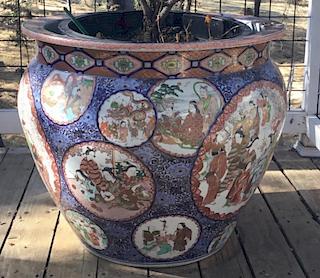 Palatial Sized Imari Fish Bowl