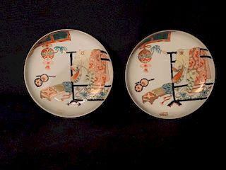 Pair 18th Century Kakiemon Dishes