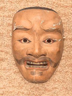 Noh Mask, Shiro Tenjin
