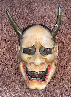 Edo Period Hannyu Noh Mask