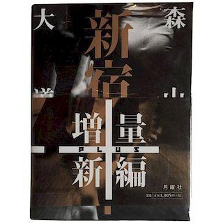 Daido Moriyama, Shinjuku Plus - Signed