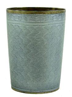Russian Faberge Enamel 91 Silver Standard Mark