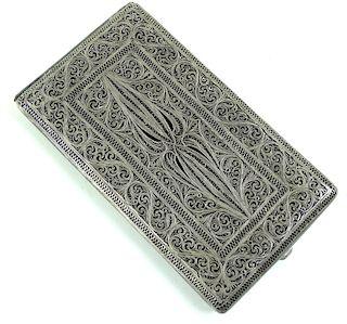 Russian 84 Silver Pierced Cigarette Case