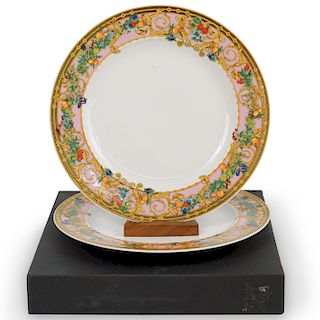 (3 Pc) Rosenthal x Versace Le Jardin Fruit Plates