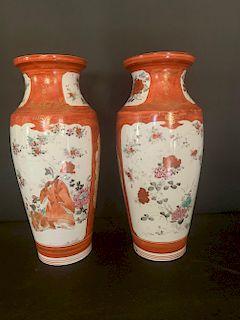 Pair Kutani Kinrande Vases