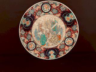Large Kutani Charger, Meiji Period