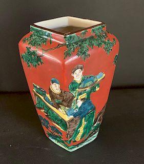 Mokubei Style Vase, Edo Period