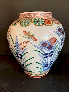 Large Edo Period Kutani Vase, 17/18th Century