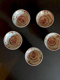Set of 5 Sake Cups Attributed to Okuda Eisen