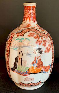 Imari Sake Bottle, Late Edo Period