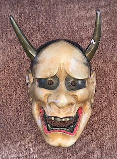 Noh Mask of Hannyu, Edo Period