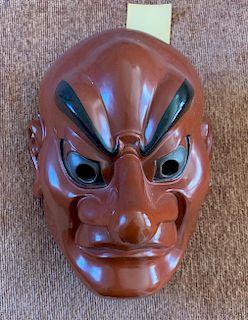 Bugaku Mask of Sanju by Deme ToHachi, c. 1700