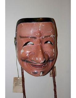 Bugaku Mask, Chikyuu, 17th Century or Earlier