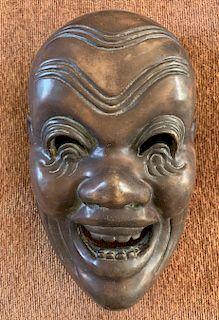 Porcelain Gigaku Mask of Kotokaraku Heishitori, 19th Century