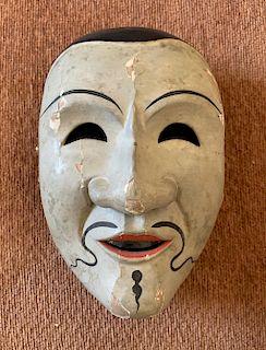 Signed Bugaku Mask of Kocho-So, c. 1650