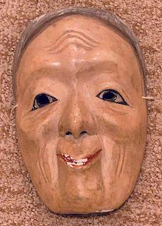 Noh Mask, Uba, Middle Period