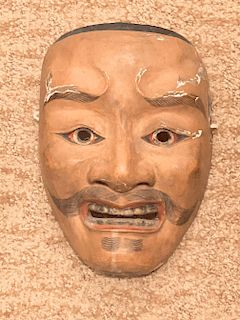 Noh Mask, Shiro Tenjin, Middle Edo Period