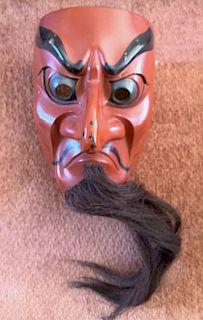 Bugaku Mask of Sanju, c. 1700