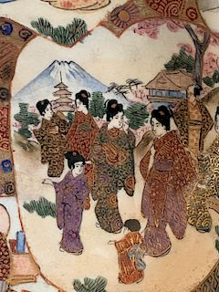 Satsuma Lobed Bowl, Meiji Period