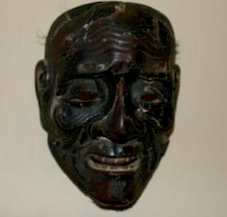 Noh Mask, Sankojoh, Signed Kawachi, Middle Edo Period