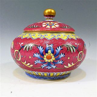 IMPERIAL CHINESE FAMILLE ROSE COVER JAR - QIANLONG MARK & PERIOD