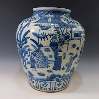 LARGE CHINESE ANTIQUE BLUE WHITE JAR - JIAJING MARK AND PERIOD