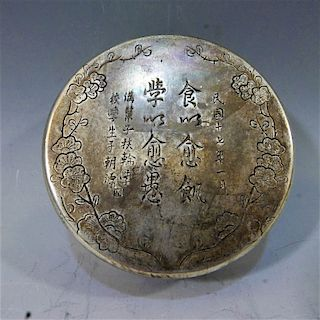 CHINESE ANTIQUE SILVER INK BOX WITH DEDICATION