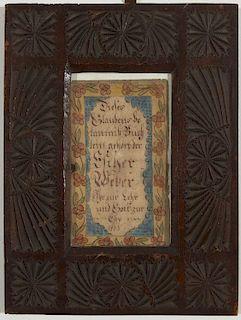 Fraktur Book Plate Dated 1815