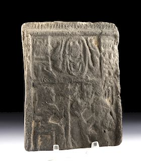 Egyptian New Kingdom Pottery Relief Panel w/ Cartouche