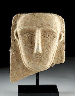 South Arabian Yemen / Qataban Stone Stele
