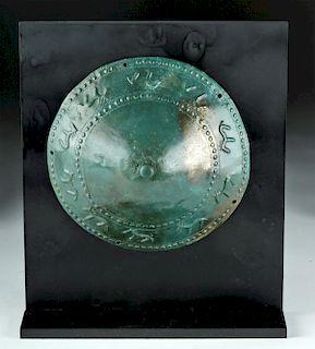 Large Achaemenid Bronze Shield Boss w/ Stunning Patina