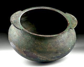 Huge Parthian / Sasanian Bronze Cauldron