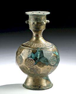 10th C. Medieval Islamic Copper Sprinkler Vessel