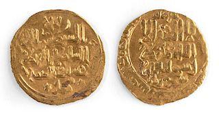 Persian Bavand Dynasty Gold Dinar