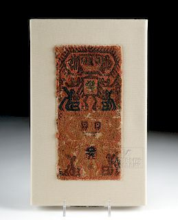 Paracas Textile Panel Fragment - Decapitator Deity