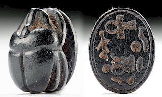 Egyptian Stone Scarab Amulet - ex Mitry