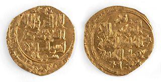 Persian Bavand Dynasty Gold Dinar - 1.3 g