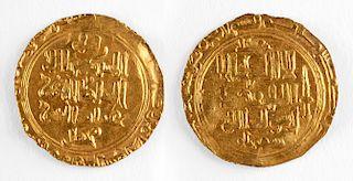 8th C. Abbasid Gold Dinar - 1.6 g