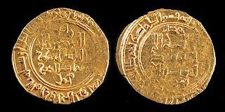 Persian Bavand Dynasty Gold Dinar - 2.6 g