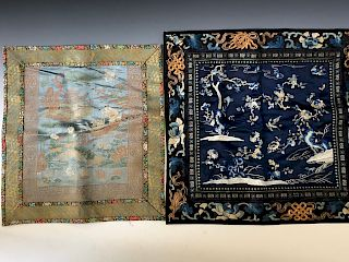 TWO CHINESE  EMBROIDERY PIECES