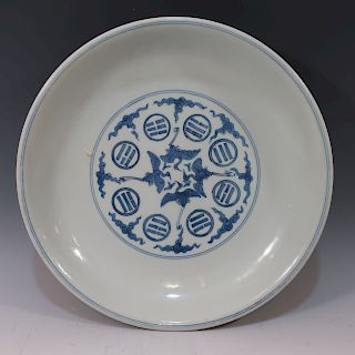 RARE IMPERIAL CHINESE BLUE WHITE CHARGER - WANLI MARK AND PERIOD