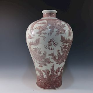 LARGE CHINESE ANTIQUE COPPER RED PHOENIX MEIPING VASE 17-18TH CENTURY