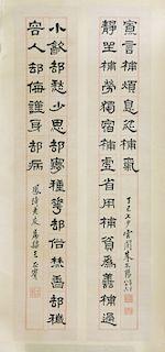 ZHU, KONGYANG CHINESE CALLIGRAPHY CIRCA 1917