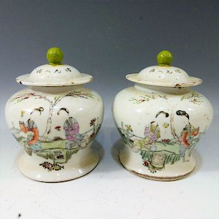 PAIR CHINESE ANTIQUE FAMILLE ROSE COVER JAR - 19TH CENTURY