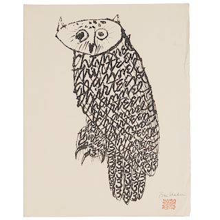 Ben Shahn, Channel Thirteen owl lithograph
