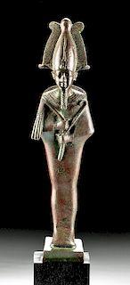 Fine Egyptian Bronze Figure of Osiris w/ Art Loss Cert.