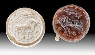 Sasanian Agate Stamp Seal Bead with Ibex